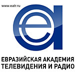Евразийская Академия Телевидения и Радио