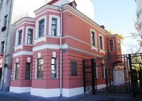 Музей А.П. Чехова