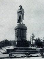 Метро Пушкинская, встреча группы у памятника А.С. Пушкину