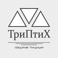"""ДК """"ТриПтиХ"""""""