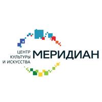 """Центр культуры и искусства """"Меридиан"""""""