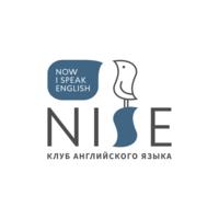 Клуб английского языка NISE