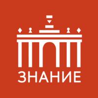 Лекторий музейно-выставочного центра «Рабочий и колхозница»