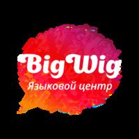 Языковой центр Bigwig (м. Трубная)