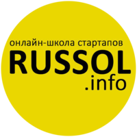 RUSSOL - онлайн-школа стартапов