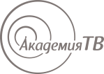 АкадемияТВ