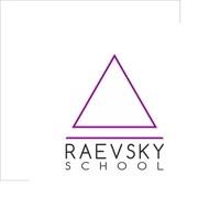 Школа Дмитрия Раевского