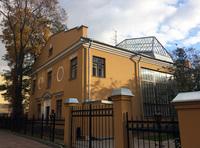 Иконотека А.Н. Овчинникова