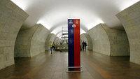 На станции метро «Тверская», центр зала. Чёрная папка у экскурсовода.