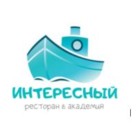"""""""Интересный"""" ресторан & академия"""