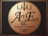 Лекторий «Арт и Факт» на Петровке