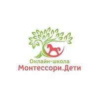 Онлайн-школа Монтессори.Дети