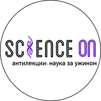 SCIENCE.ON