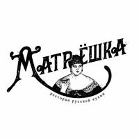 Матрёшка