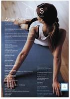 Retunsky Yoga Studio