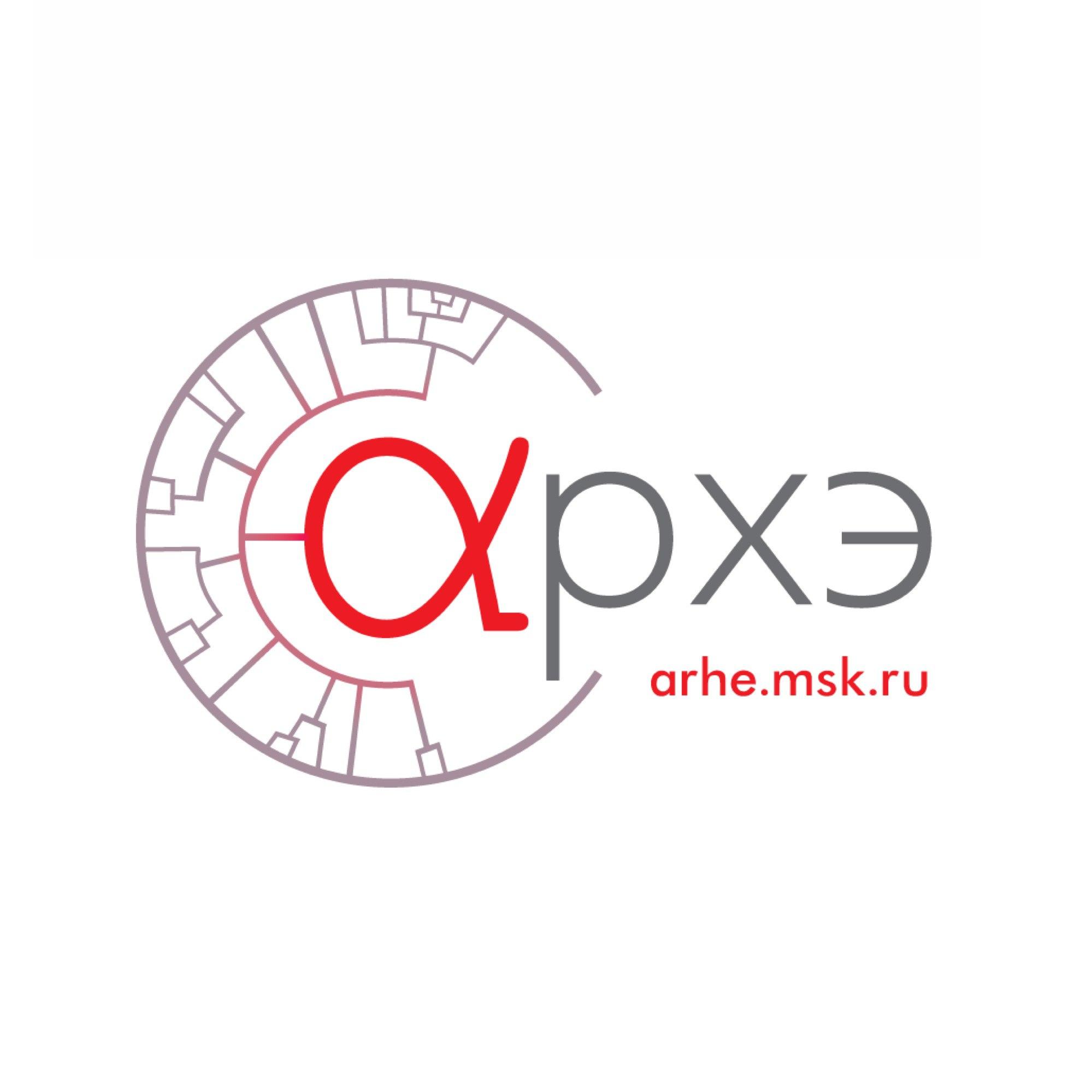 Культурно-просветительский центр «Архэ»