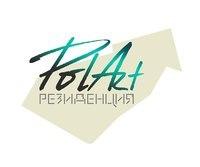 Норильская художественная PolArt-резиденция
