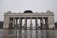 Лекторий в Главной арке Парка Горького