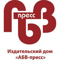 Издательский дом АБВ-пресс