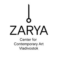 Центр современного искусства «Заря»
