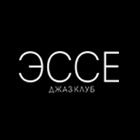 Джаз-клуб ЭССЕ