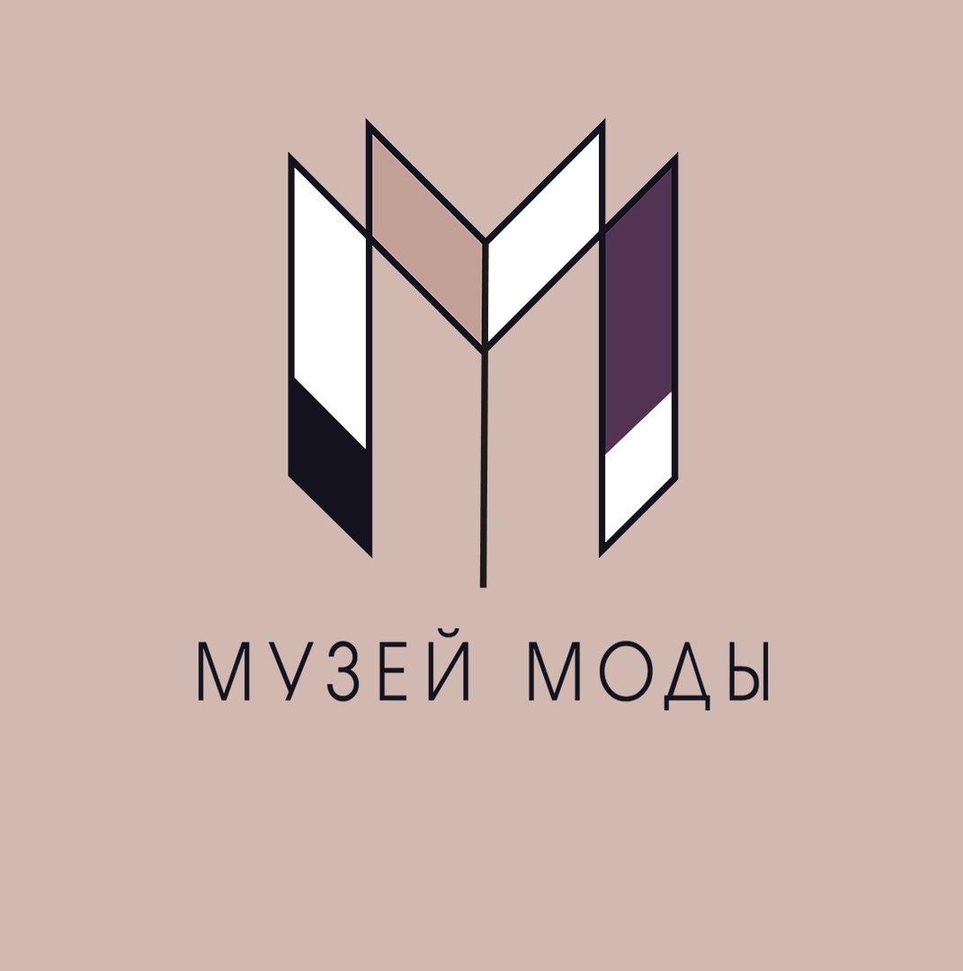 МВЦ «Музей Моды»