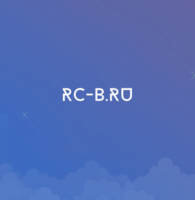 RC-B.RU