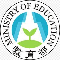 Министерство образования Тайваня