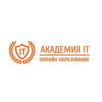 Академия IT
