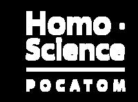 Homo Science. Росатом