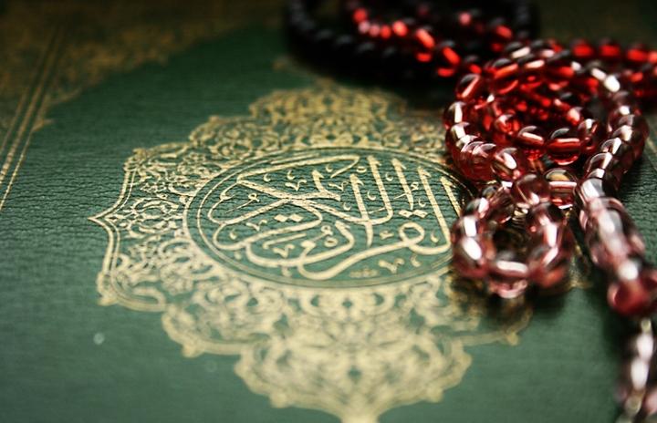 Картинки с хадисами пророка мухаммада
