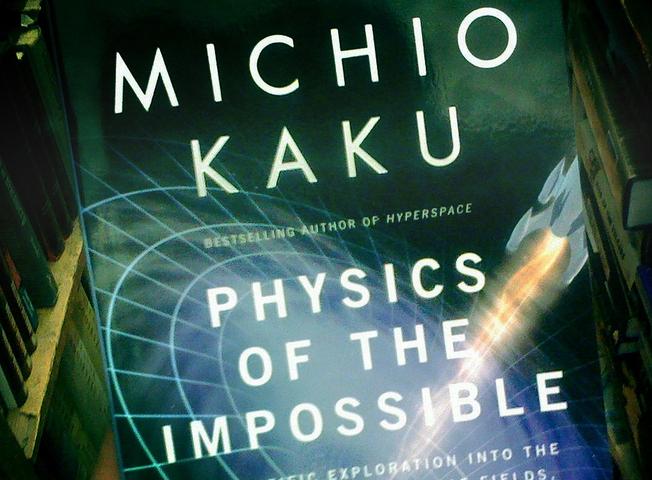 Японская *«Физика невозможного»*