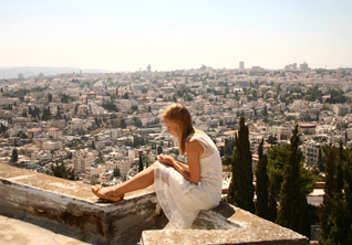 Письмо  №65, из Иерусалимского университета
