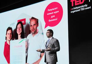 *«Сейчас стартап — более надежный социальный лифт, чем карьера»:*  о чем говорили на московской TEDx