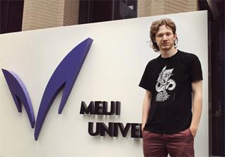 Письмо №89, из университета Мэйдзи в Токио
