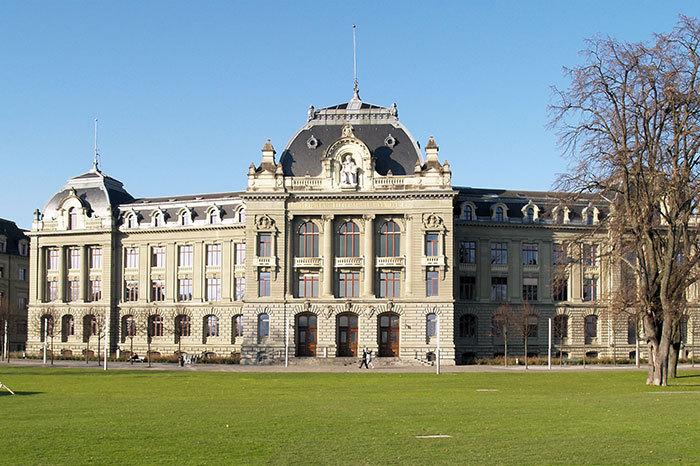 Письмо № 116, *из Бернского университета*