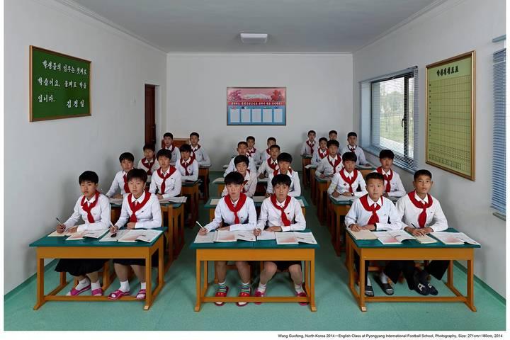 """Экскурсия по выставке """"(Не)возможно увидеть: Северная Корея"""""""
