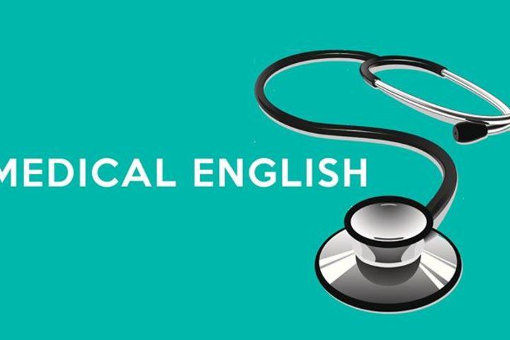 Медицинский Английский