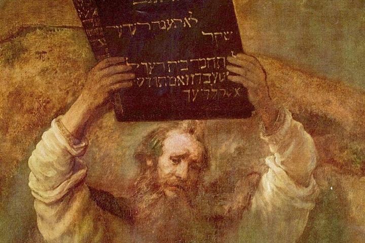 Прочтение Торы как книги идеалов. История личностного развития Моисея