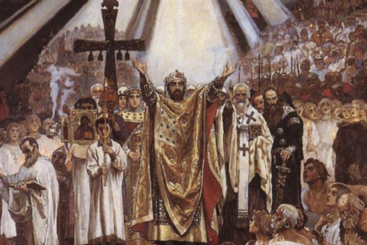 Лекция «Византия и Русь»