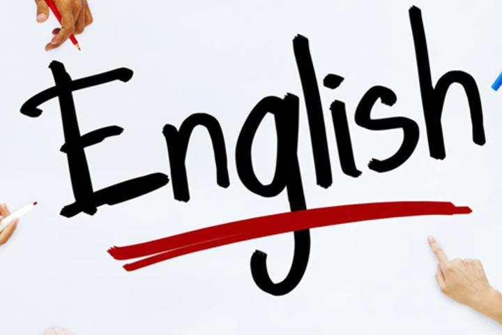 Английский язык - ключи к запоминанию