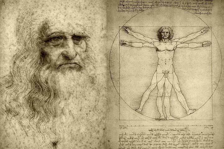 """Занятие по обучению рисованию """"По стопам Леонардо да Винчи. В мире растений"""""""