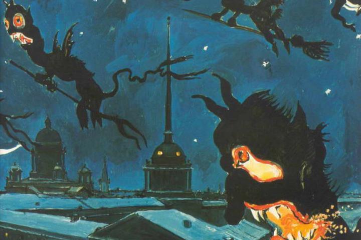 Нежить и нечисть на картинах русских художников