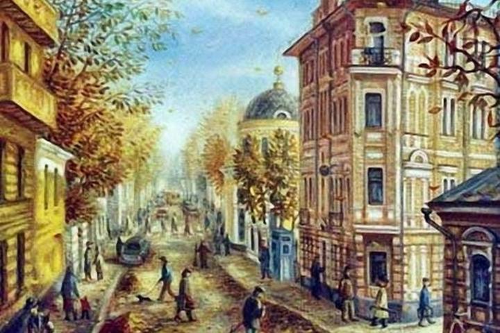 Купеческая страна - Замоскворечье
