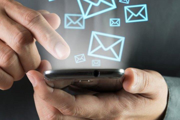 E-mail – маркетинг