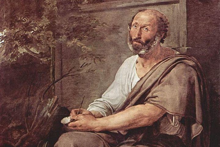 """Лекция """"Этика. О Благе Платона и этике Аристотеля"""""""