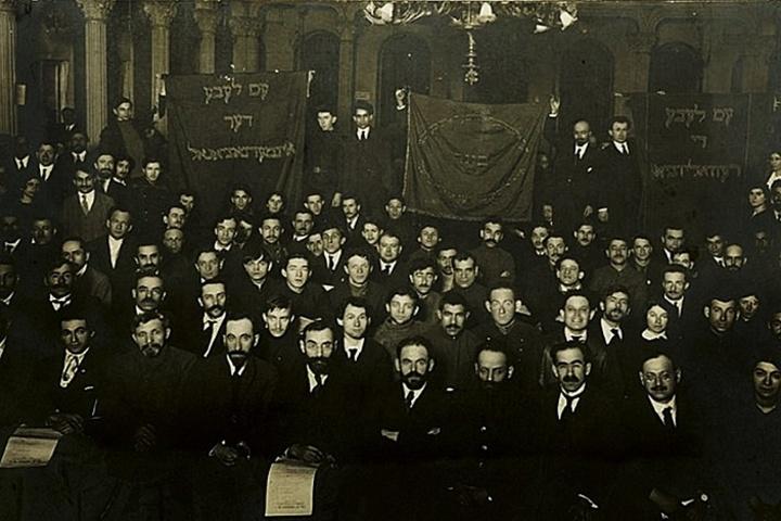 Отношение еврейских политических партий и общественности к революции 1917 г