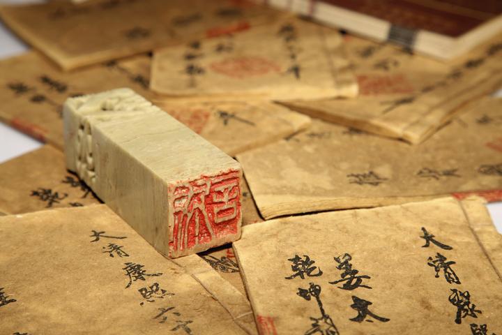 Иероглиф и магия: магические истоки ранних китайских иероглифов – современное восприятие