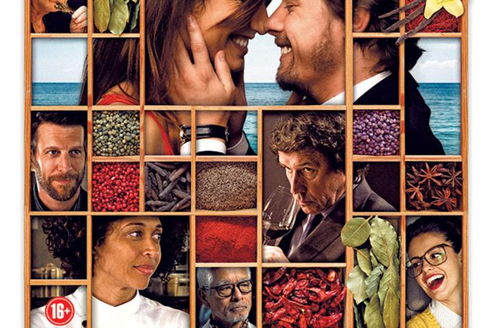 Бесплатный кинопоказ на испанском: Menu degustacio