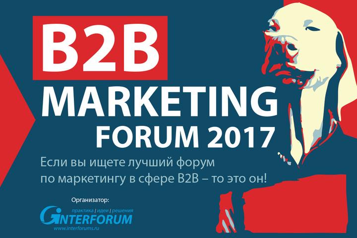 B2B Marketing forum 2017